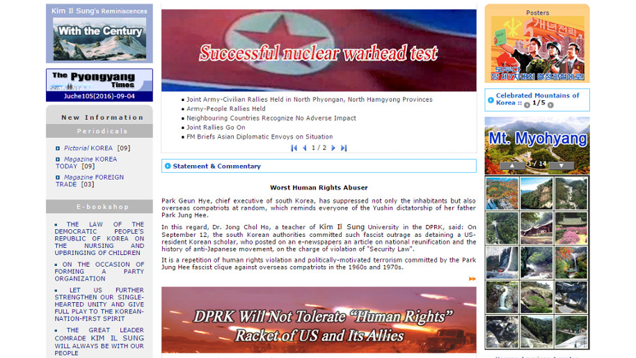 North Korea Web Site