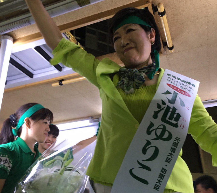 Yuriko Koike first female governor of Tokyo 2