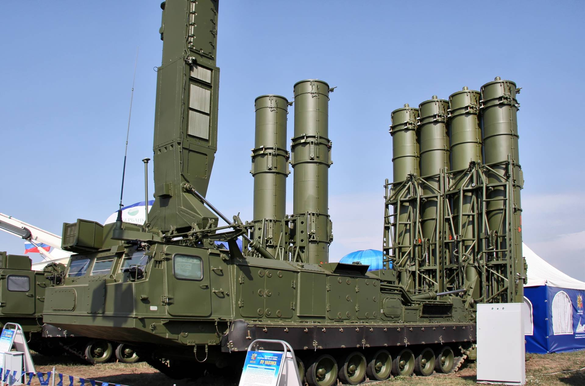 Russian S-300 anti-air defense system