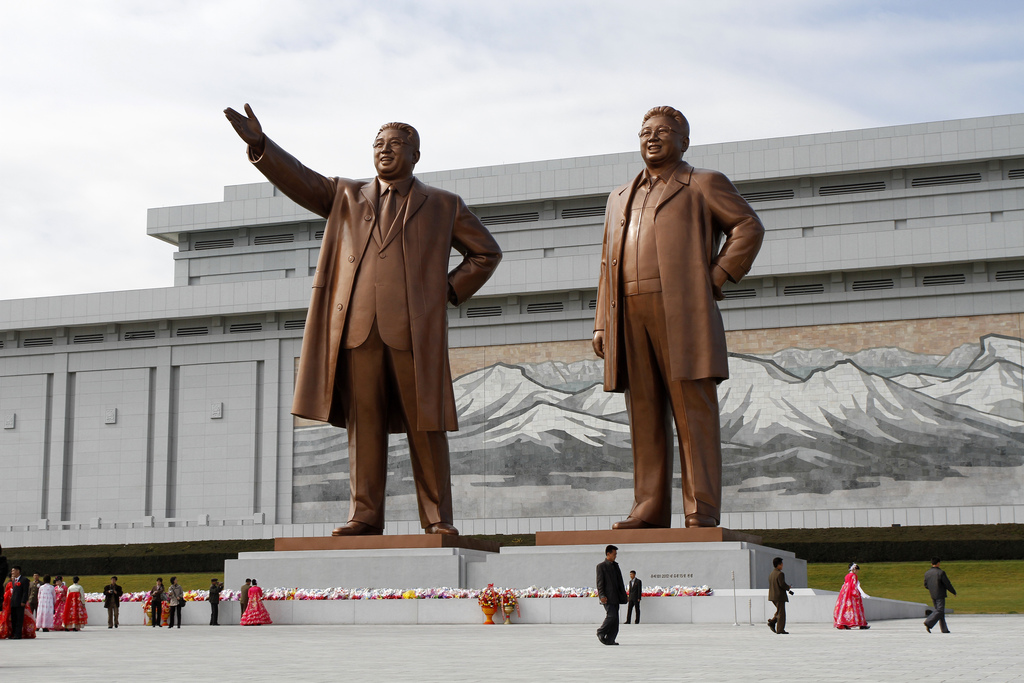 communist party, north korea, kim jong il