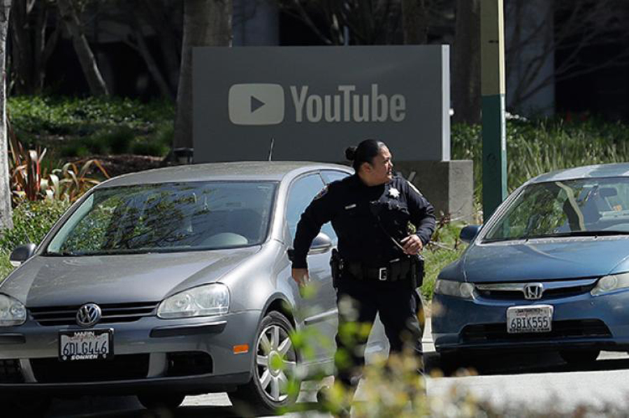 YouTube, San Bruno